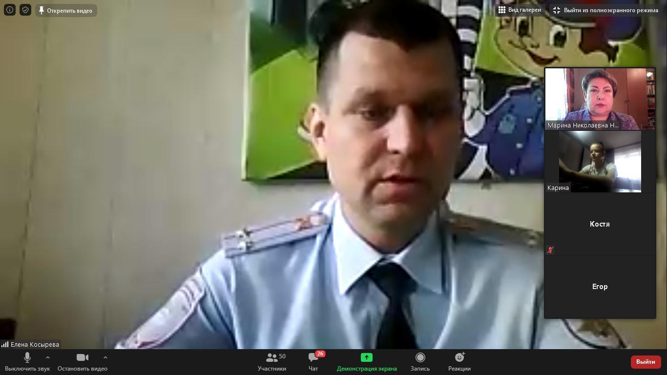 Вячеслав Тарас во время видеоконференции со студентами местного технологического колледжа.  Фото с сайта учебного учреждения