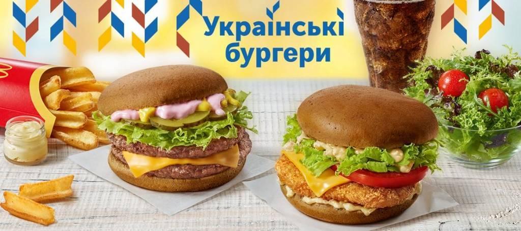 Фото © McDonald's