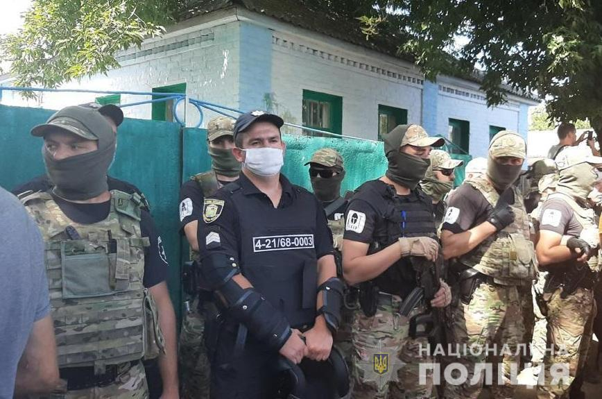 Фото © пресс-служба Нацполиции Украины