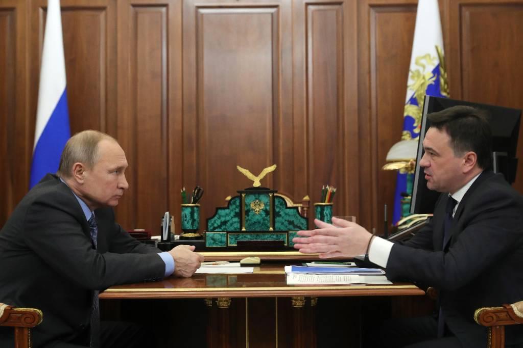 <p>Президент России Владимир Путин и губернатор Московской области Андрей Воробьёв. Фото © ТАСС / Михаил Климентьев</p>