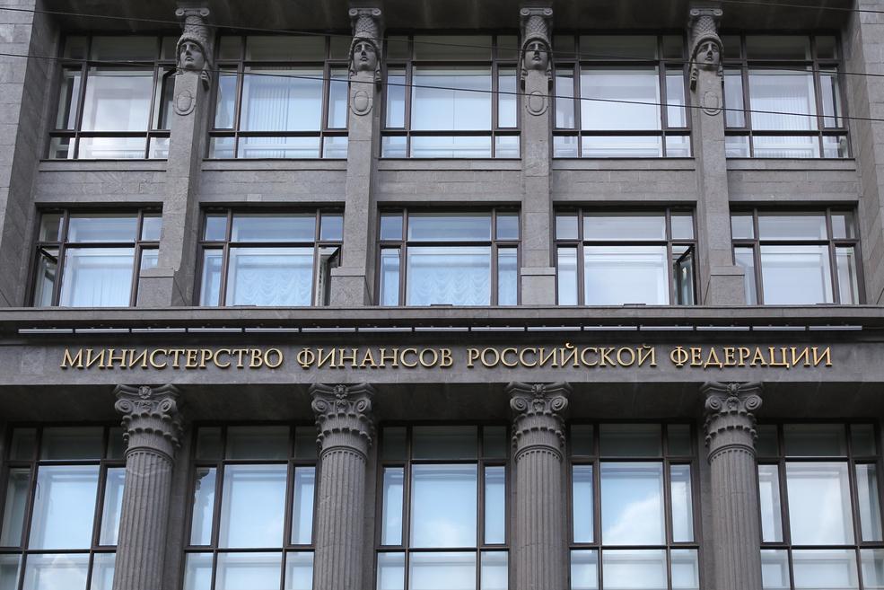 В Минфине предложили увеличить расходы на деятельность президента РФ и его администрации