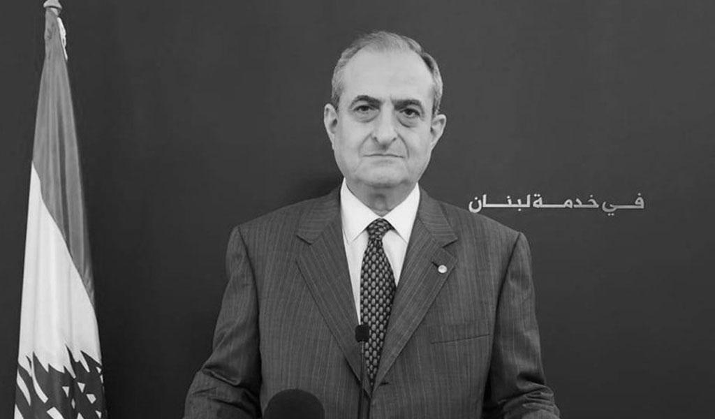 Генсек ливанской партии погиб в результате мощного взрыва в Бейруте