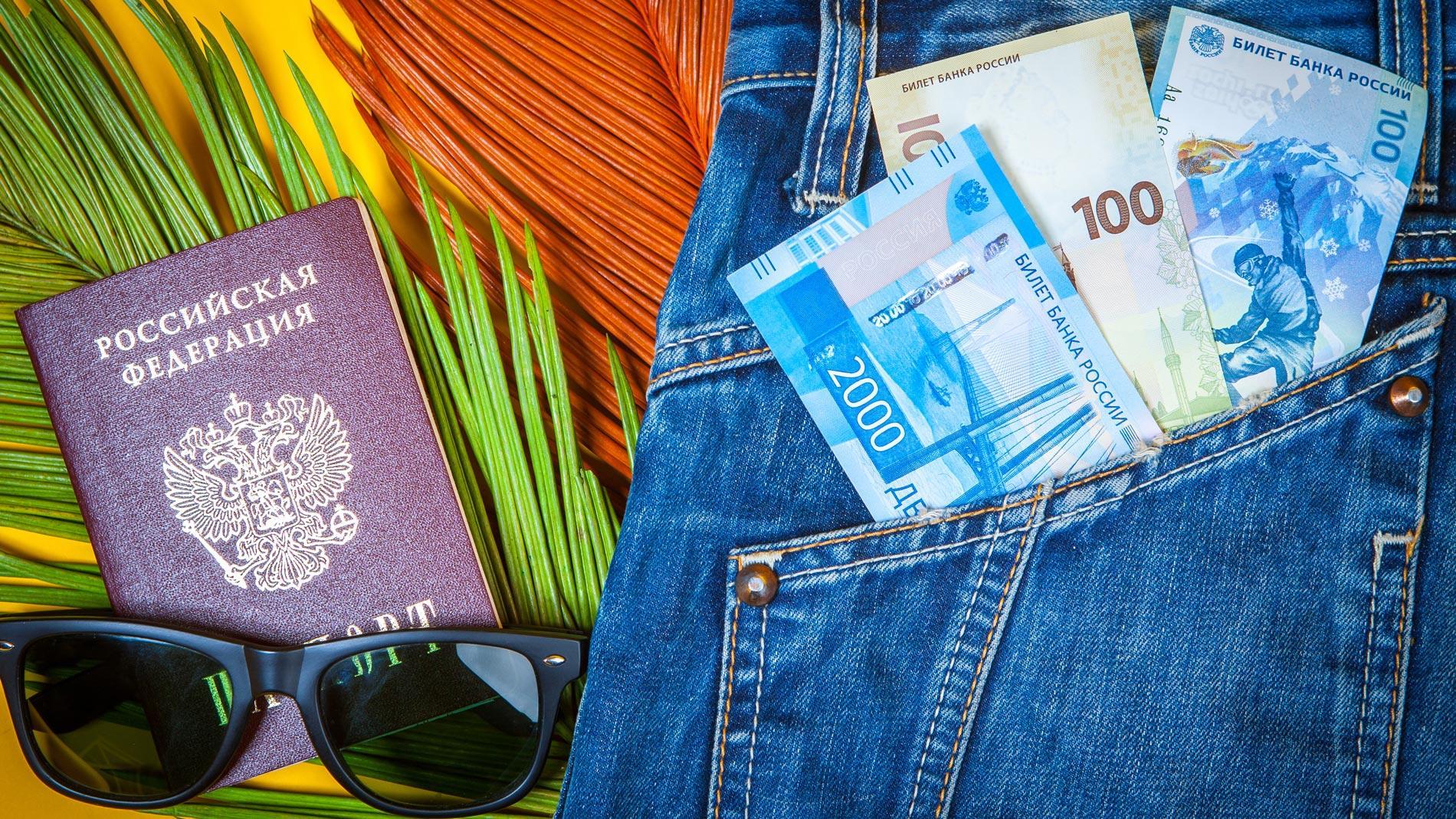 Билет с секретом и особые дни в гостиницах. На чём можно сэкономить, путешествуя по России