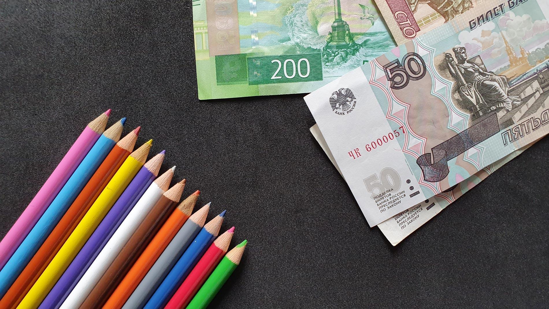Выплаты к 1 сентября. Сколько денег можно получить от государства, а сколько — от работодателя