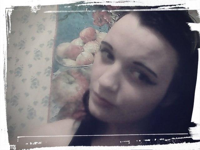 Убитая Надежда Рысева. Фото © vk.com