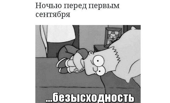 Фото © Memepedia.ru