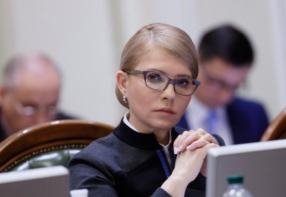 """<p>Юлия Тимошенко. Фото © """"Батьковщина""""</p>"""