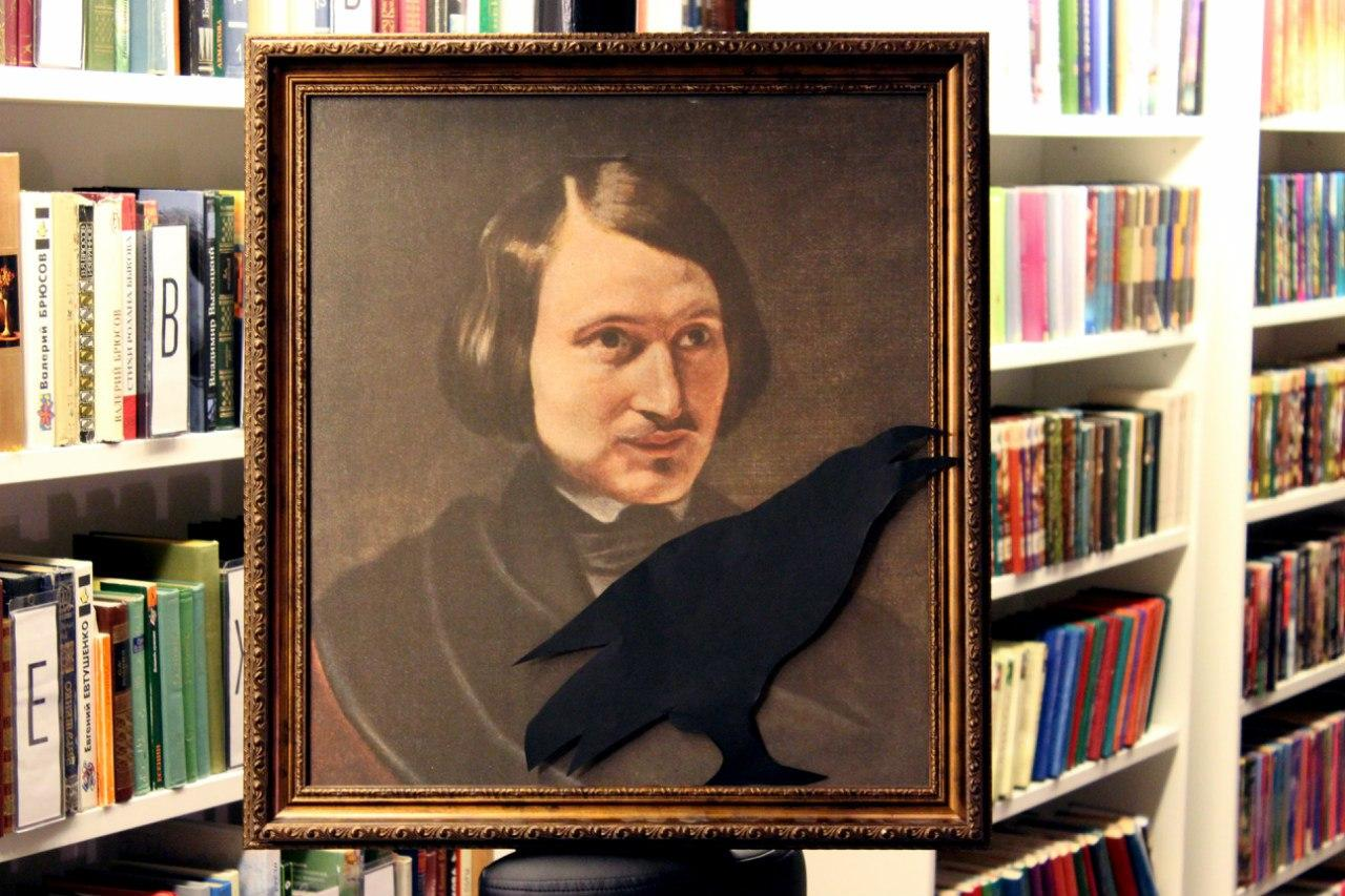 "<p>Фото © VK / <a href=""https://vk.com/photo-58183999_386752347"" target=""_blank"" rel=""noopener noreferrer"">Библиотека Гоголя</a></p>"