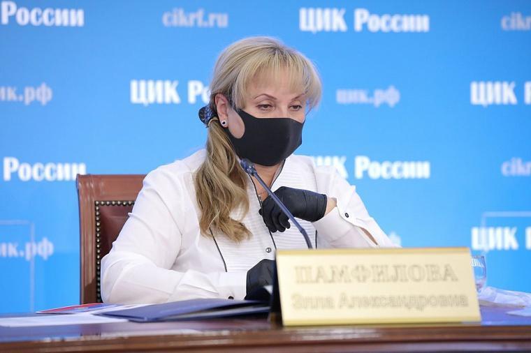 <p>Элла Памфилова. Фото © ЦИК России</p>