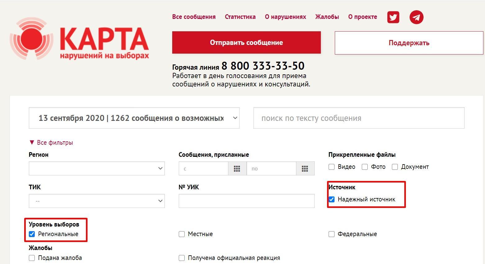 Скриншот сайта kartanarusheniy.org