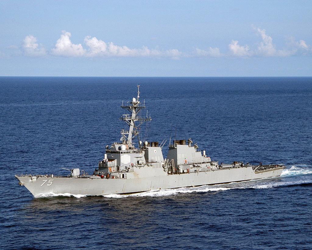 "Destroyer URO ""Donald Cook"".  Photo © Wikipedia"
