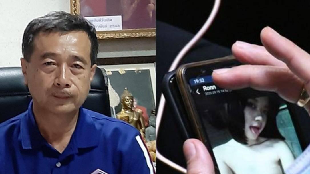 Депутат увлечённо разглядывал голые фото во время заседания, не подозревая, что его снимают