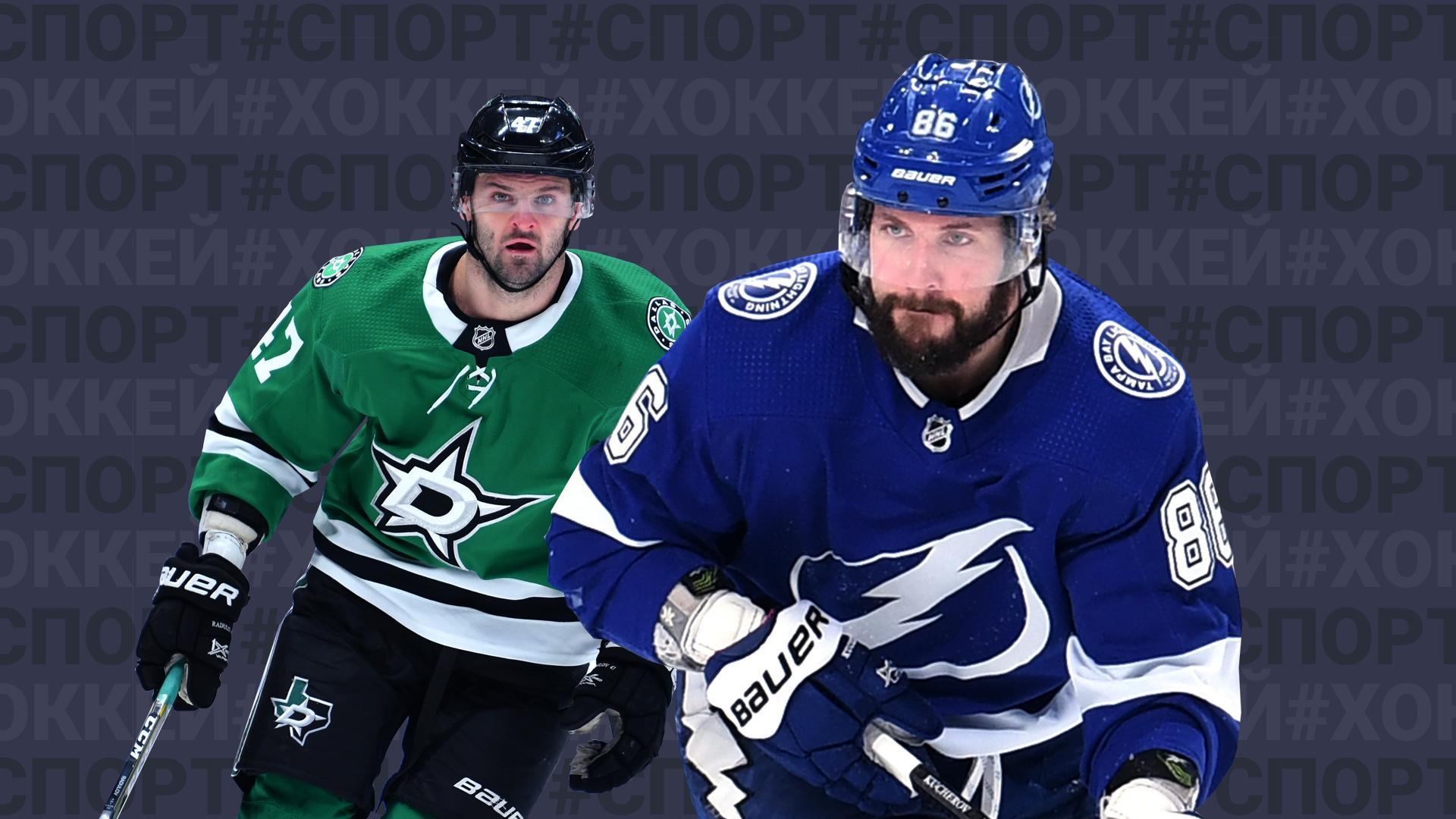 <p>Коллаж ©LIFE. Фото © Andy Devlin / NHLI via Getty Images, © Glenn James / NHLI via Getty Images</p>