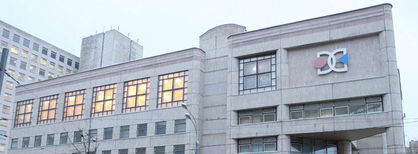 Элитная школа, где училась Екатерина Федун. Фото © Facebook / Moscow Economic School / Игорь Сиволоб