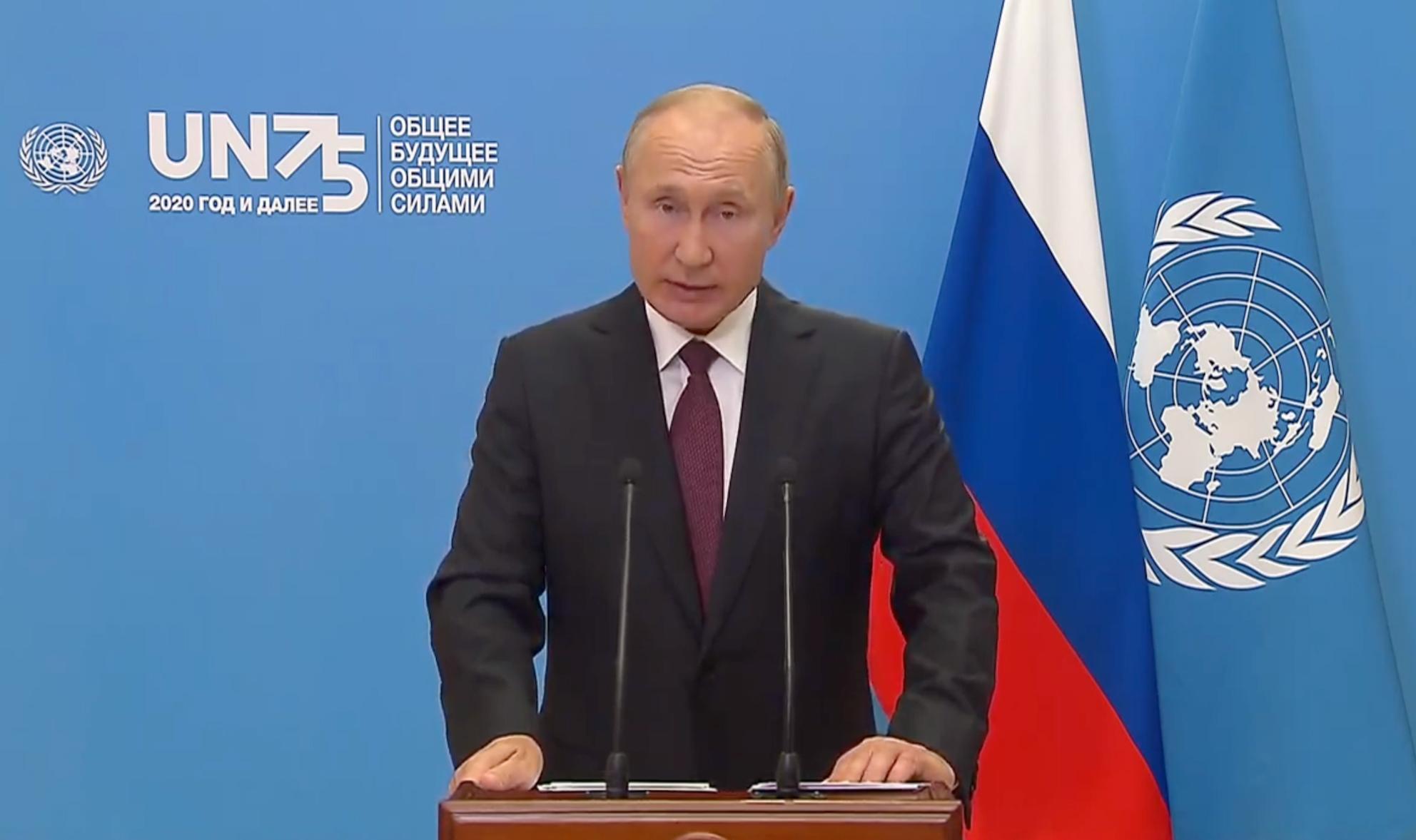 Путин выступает на Генассамблее ООН —  прямая трансляция