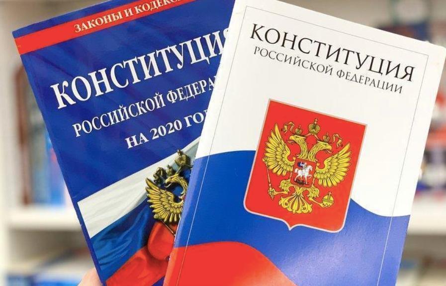 Путин внёс в Госдуму пакет законопроектов по новой конституции