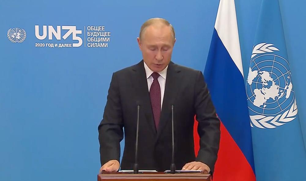 Путин предложил бесплатную вакцинацию сотрудников ООН от коронавируса