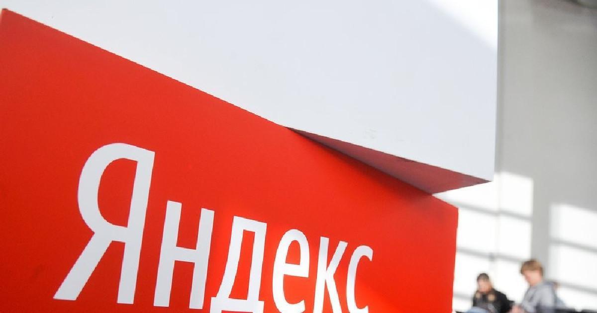 Акции «Яндекса» выросли на Мосбирже на фоне информации о покупке Тинькофф Банка