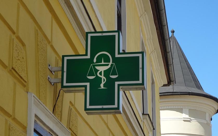 """ФАС заинтересовалась высокой ценой препарата от коронавируса """"Арепливир"""""""