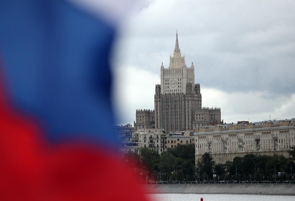 Москва расшила чёрный список граждан ЕС