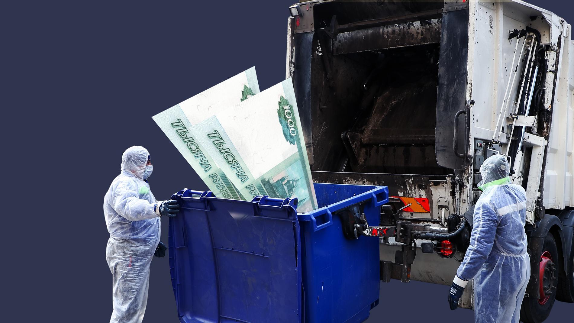 Тарифы на вывоз мусора опять вырастут