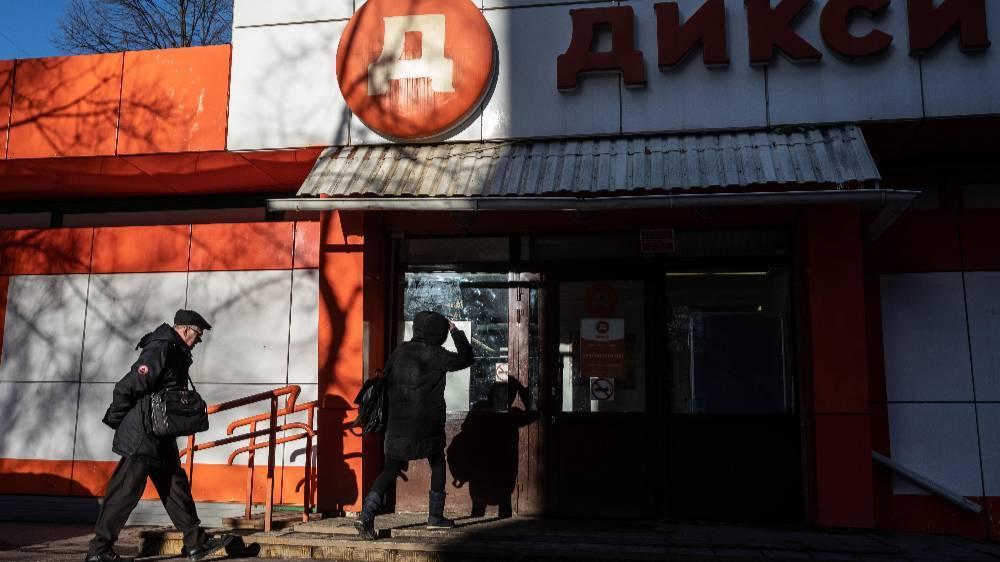 <p>Фото © ТАСС / Ведомости / Евгений Разумный</p>