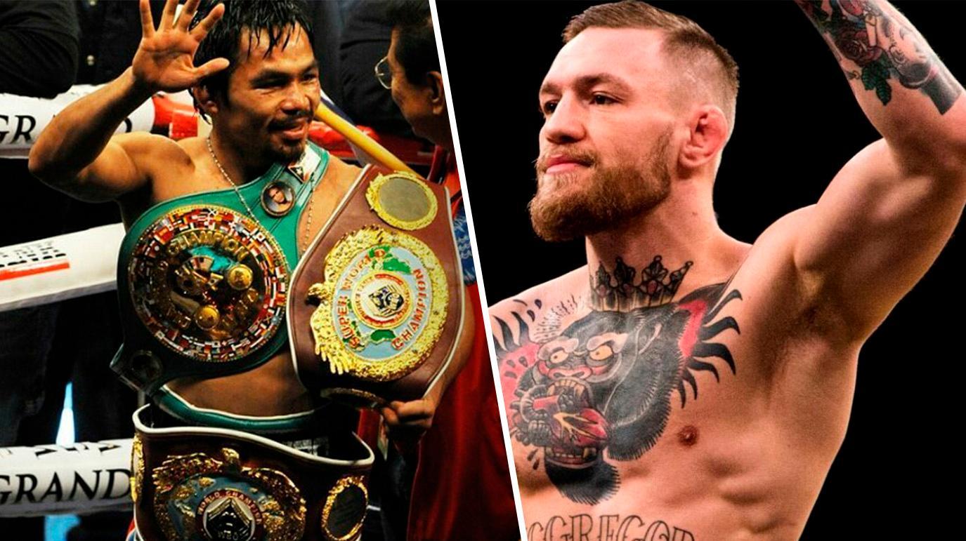 Макгрегор заявил, что проведёт бой по правилам бокса против Мэнни Пакьяо