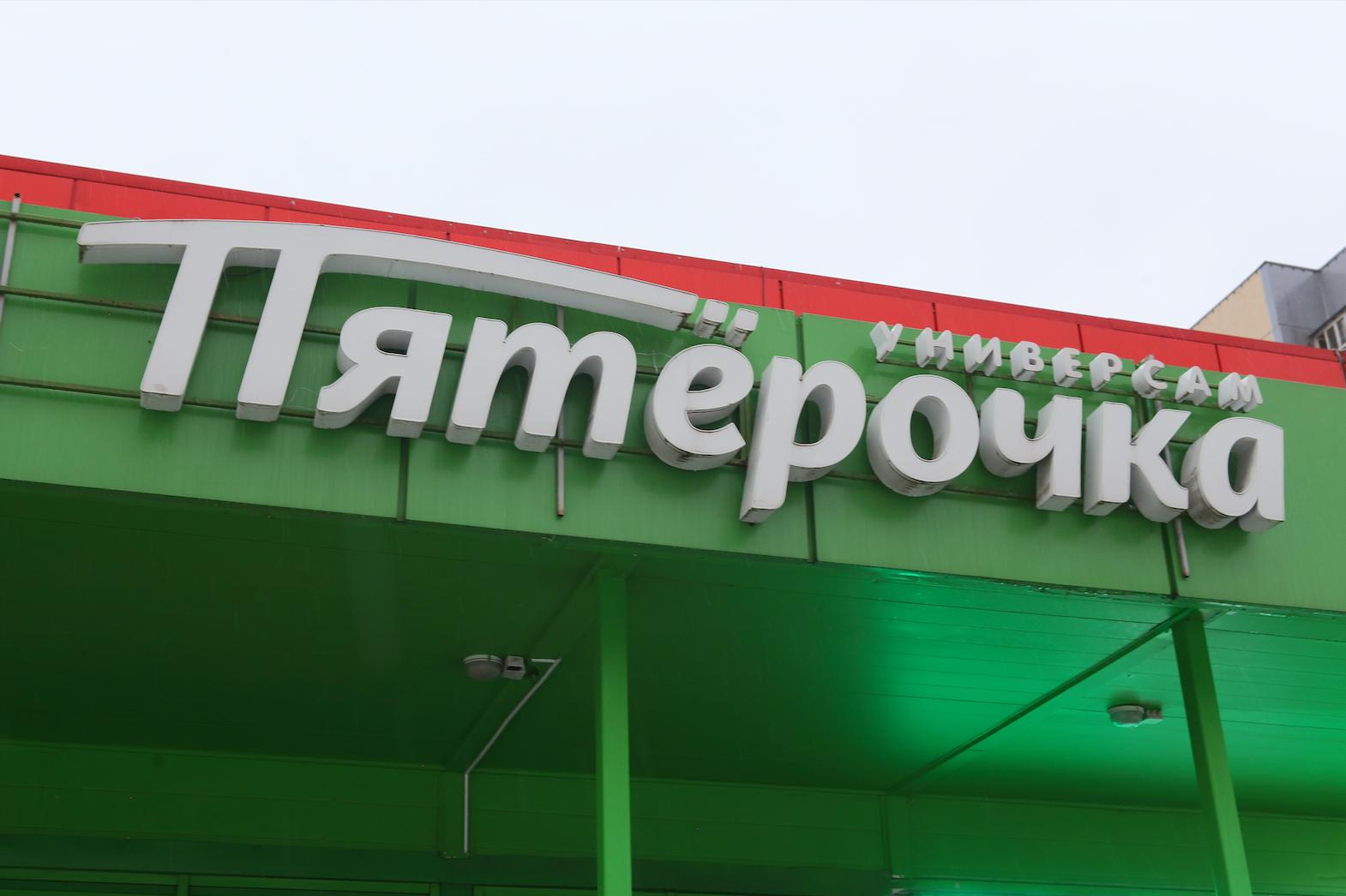 """В Москве за нарушение масочного режима закрыли ещё шесть магазинов. На этот раз Роспотребнадзор опечатал Eurospar и """"Пятёрочки"""""""