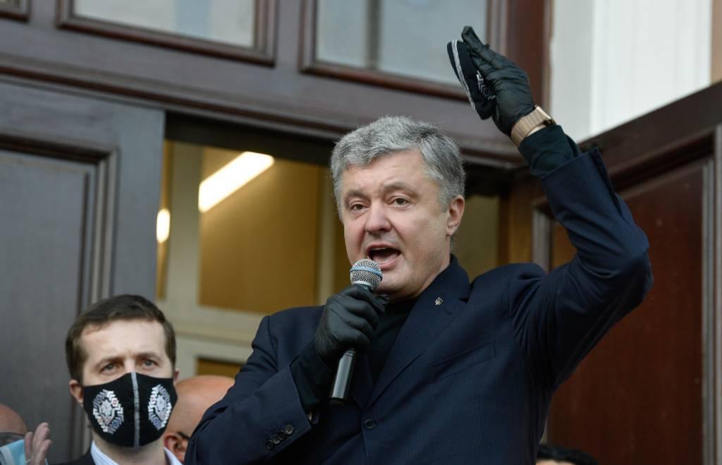 На Порошенко завели ещё одного дело на Украине. Посодействовал с кредитом для своего завода