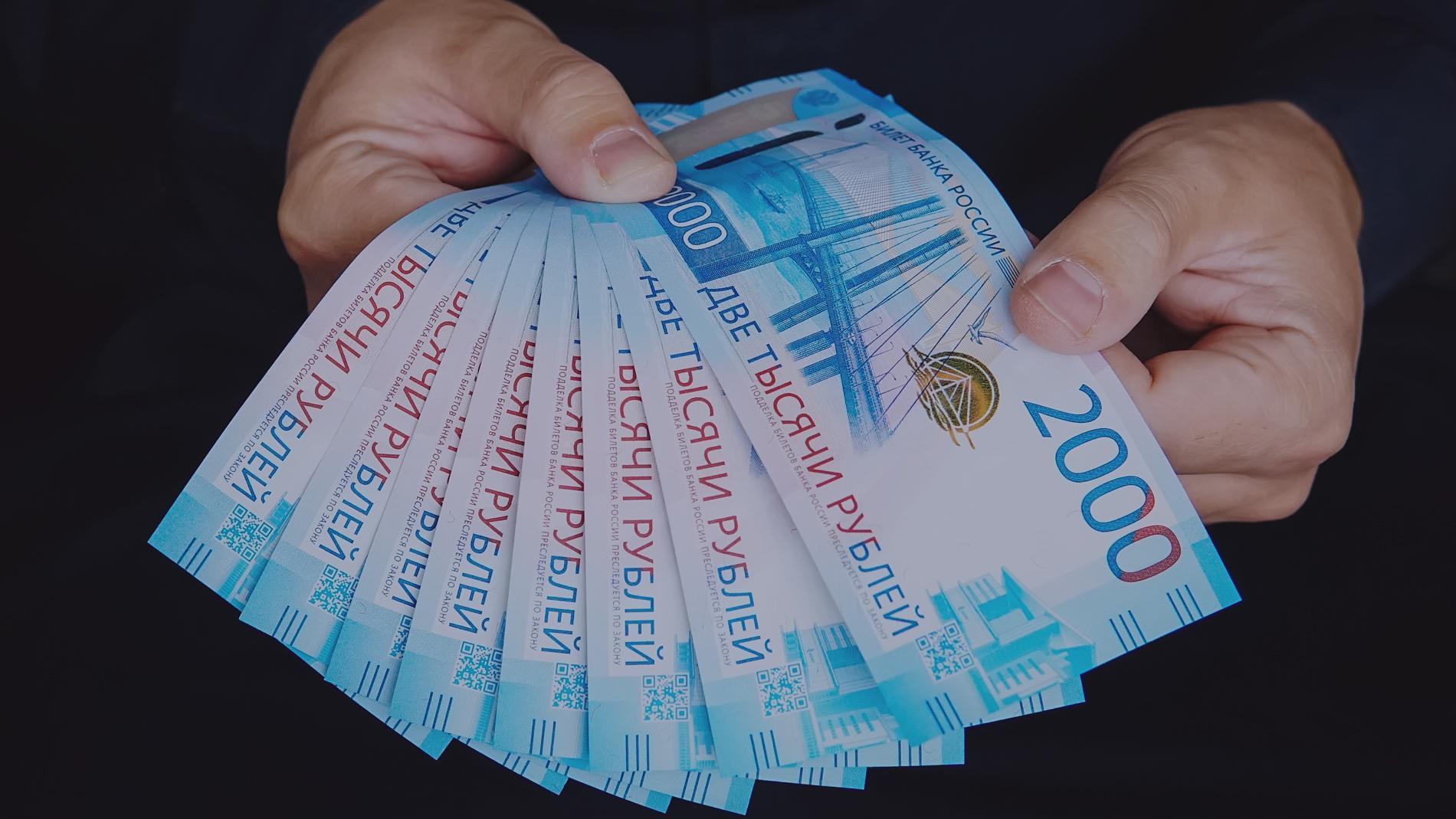 В России упростят получение льгот для малочисленных народов