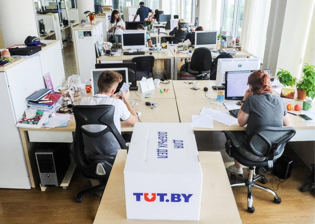 В Белоруссии лишат статуса СМИ один из крупнейших информационных порталов