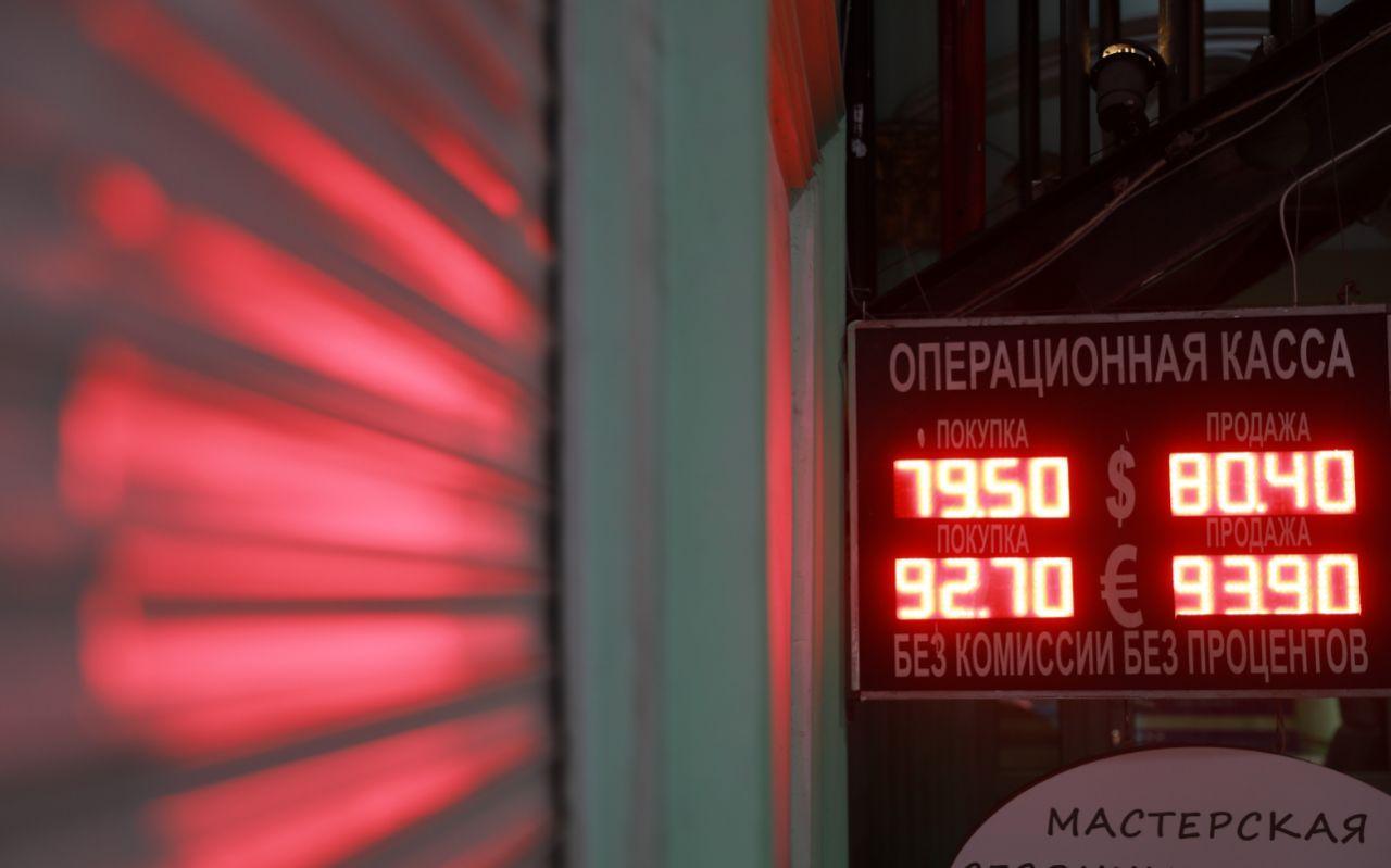 Доллар — по 90, а евро — по 100? На сколько ещё может подорожать валюта