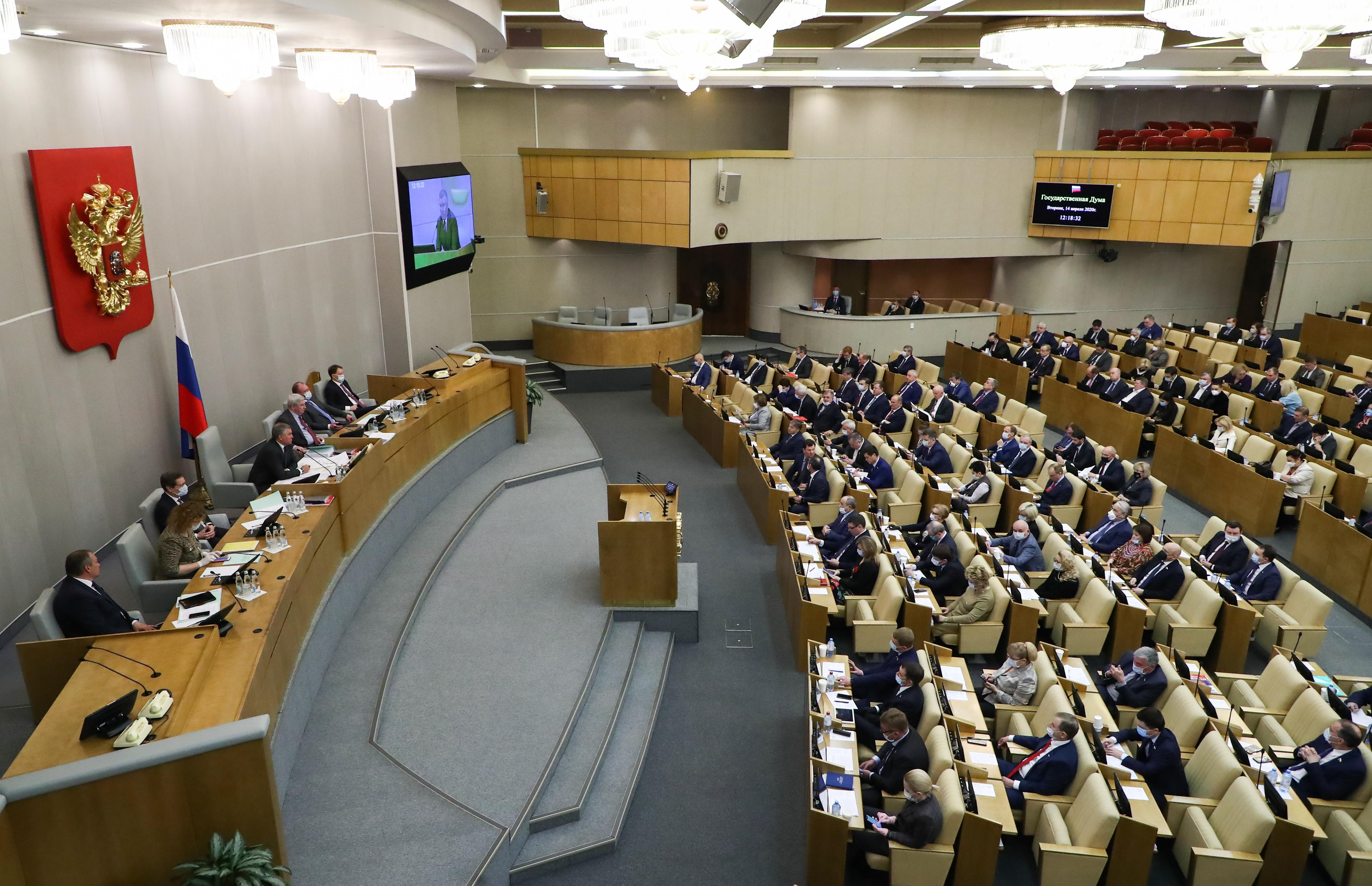 Депутат Госдумы пояснил, кого коснётся решение перевести палату на удалённую работу