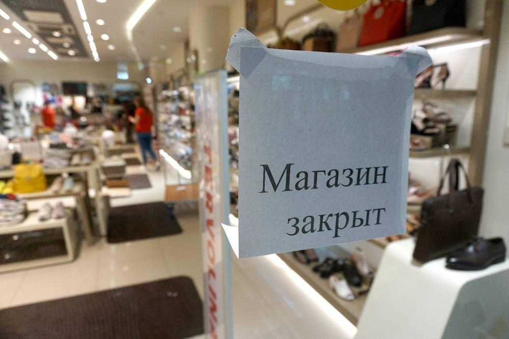 Ещё несколько магазинов в Москве закрыли за пренебрежение к маскам и перчаткам