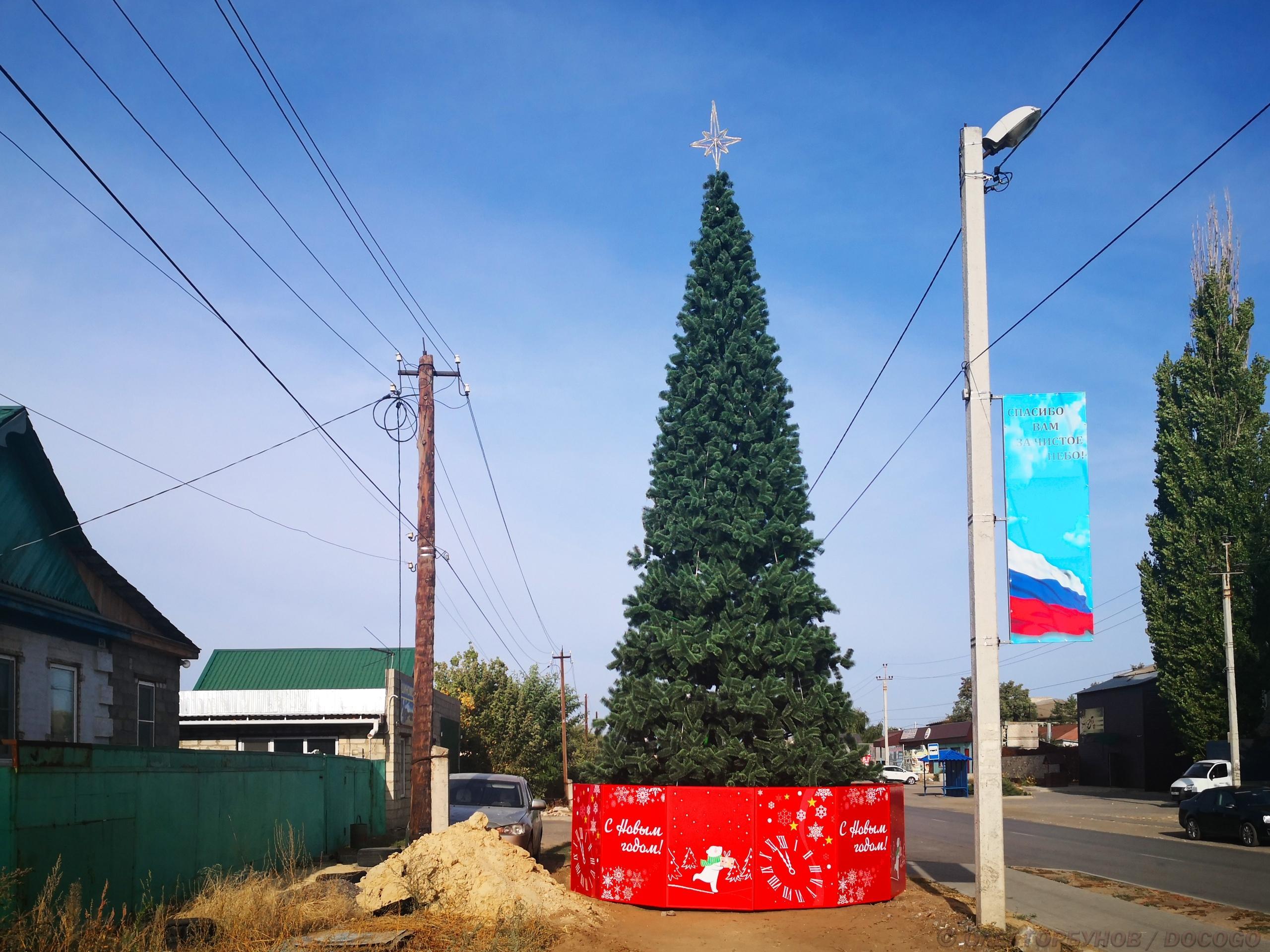 2020-й надоел? В Волгоградской области на улице установили новогоднюю ёлку