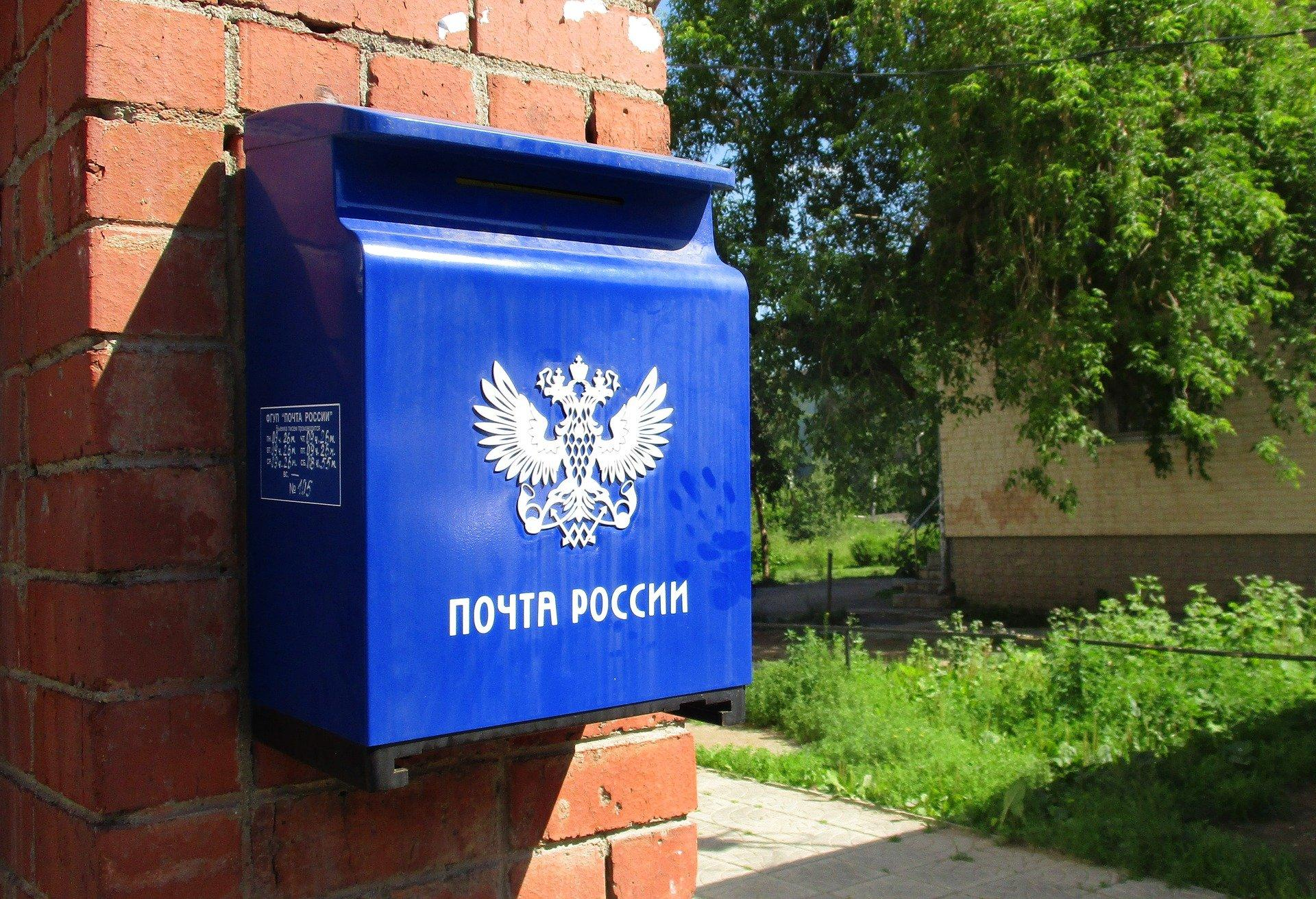 """Мужчина попытался засудить """"Почту России"""" за медлительность, но его подвели сроки"""