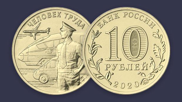 Фото © Пресс-служба Банка России
