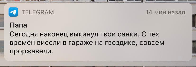 Фото © Twitter / kanimewest