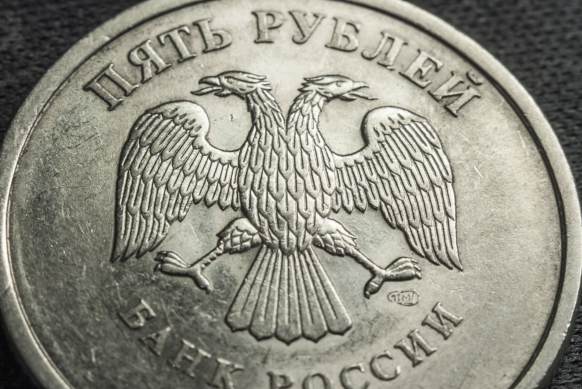 Прибыль российских банков в сентябре составила 200 миллиардов рублей