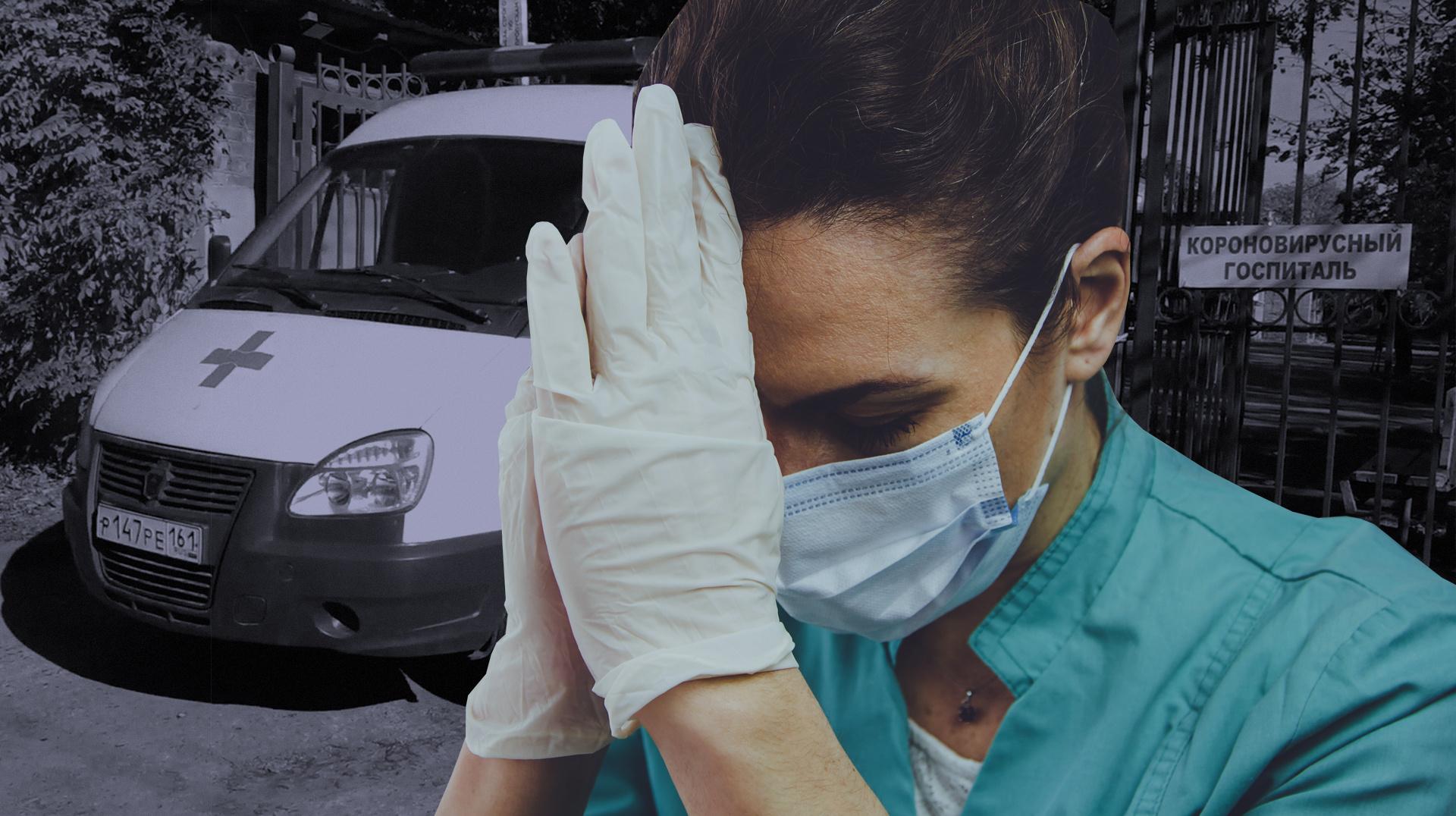 Медиков из Ростова-на-Дону обвинили в смерти 13 пациентов с коронавирусом из-за нехватки кислорода, но администрация всё опровергает