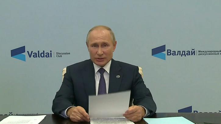 Путин: Мир не просто на пороге перемен, а тектонических сдвигов