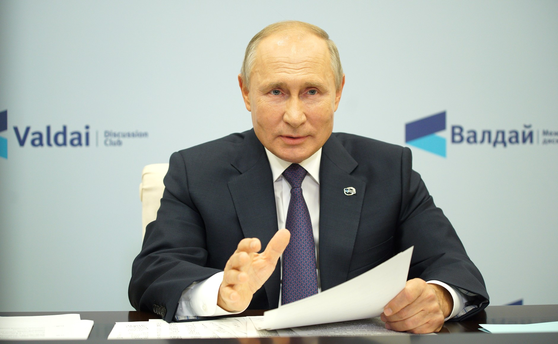Путин — о своём статусе после 2024 года: Посмотрим, когда придёт время