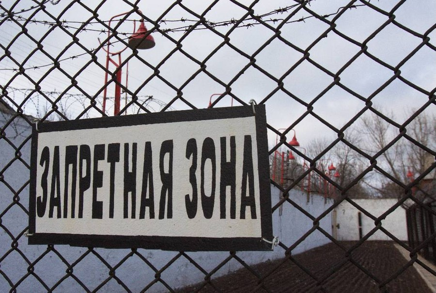 Фото © ТАСС / Валентин Спринчак