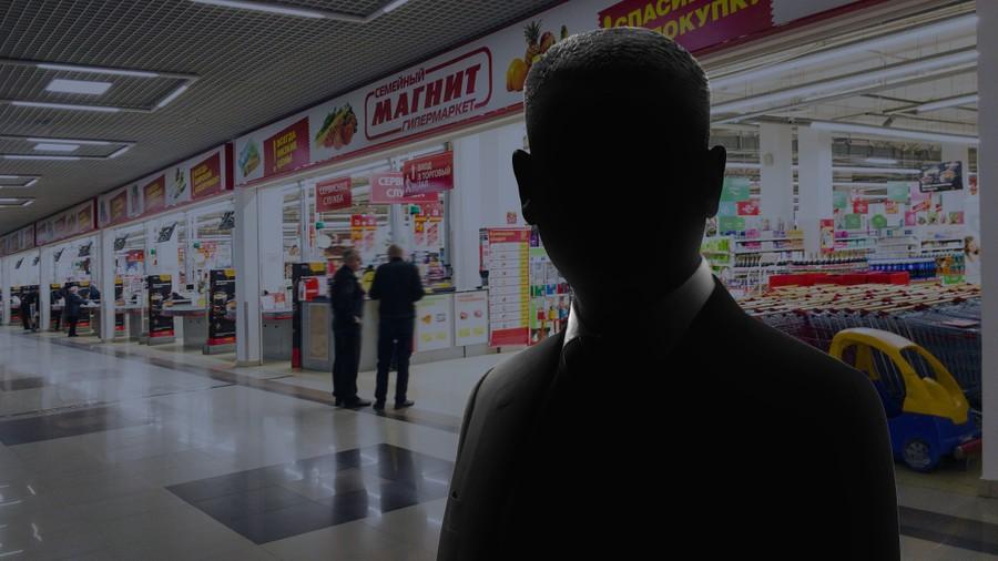 Кто владеет сетью магазинов «Магнит» и почему не может наладить в ней дела