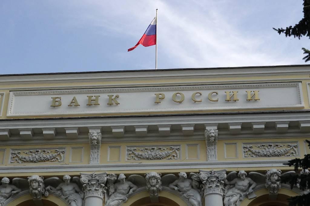 Центробанк лишил лицензии Росбизнесбанк