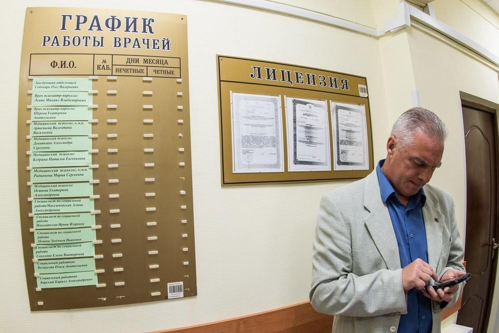 В Госдуме придумали, как защитить медсправки от подделки. Понадобится телефон