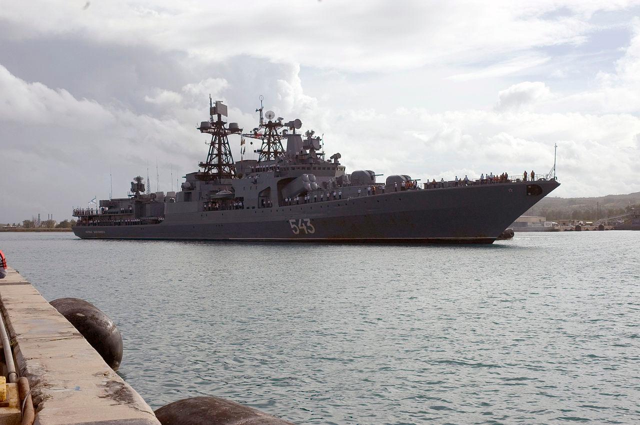 """В США назвали модернизированный российский фрегат """"вооружённым до зубов"""""""