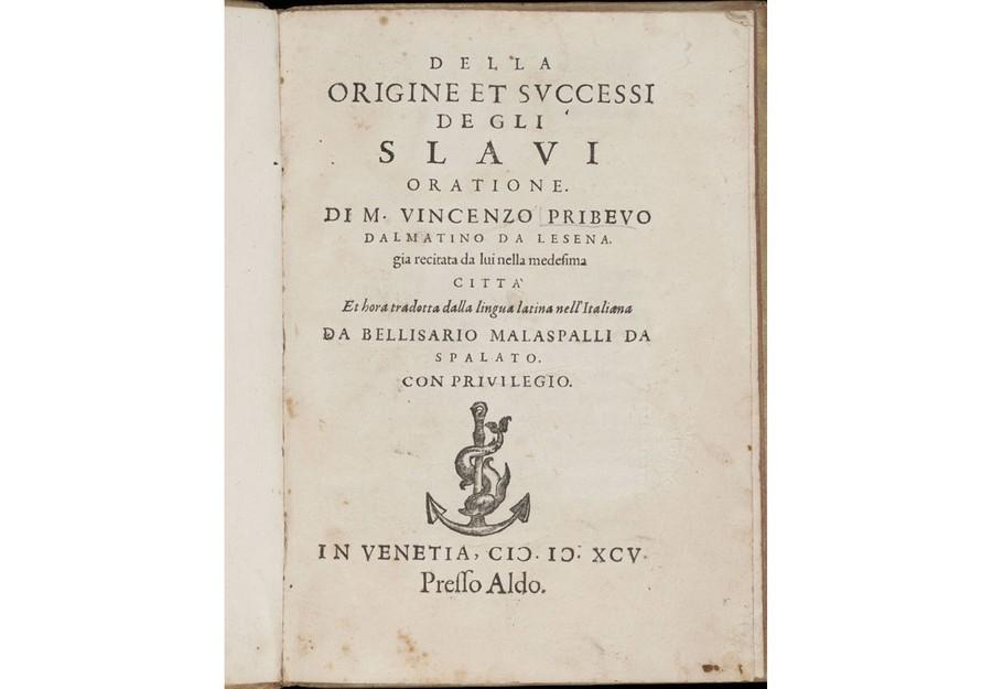 """""""Слово о происхождении славных славян"""", Венеция, второе издание на итальянском языке, 1595 г. Фото © Wikipedia"""