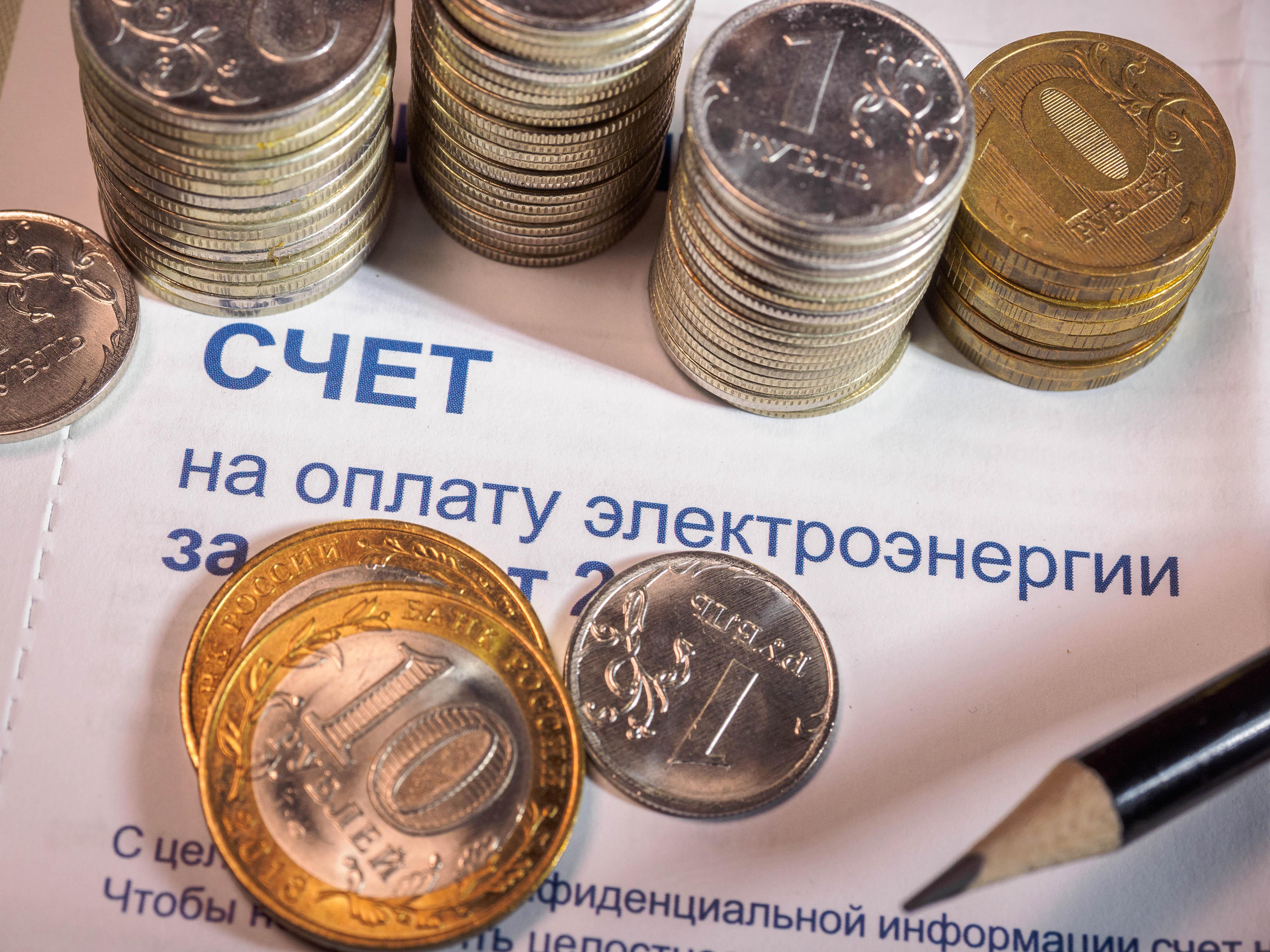 Россиянам объяснили, как пересчитать выплаты за коммуналку