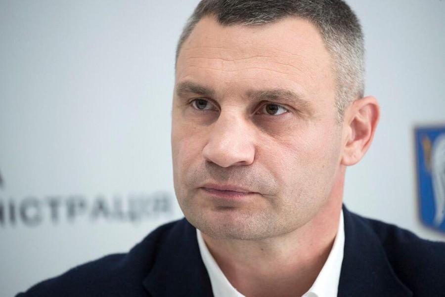 "<p>Фото © Twitter / <a href=""https://twitter.com/vitaliy_klychko"" target=""_blank"" rel=""noopener noreferrer"">Виталий Кличко</a></p>"